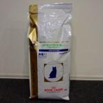ロイヤルカナンのpHコントロール0で尿路結石を予防する